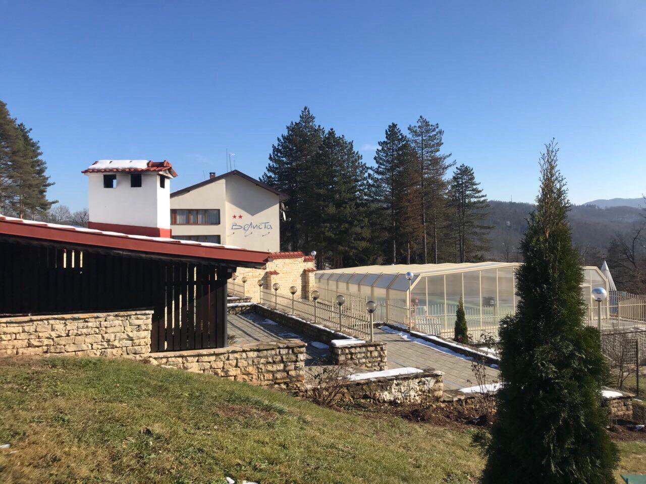 почивна станция Велиста, село Вонеща вода, Велико Търново